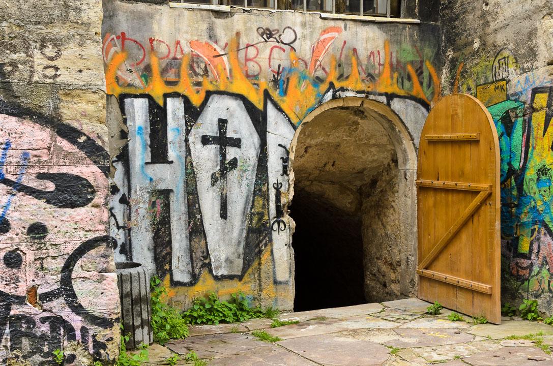 Вхід в підземелля