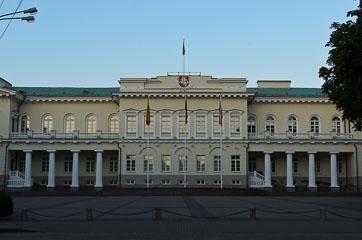 Палац Президента