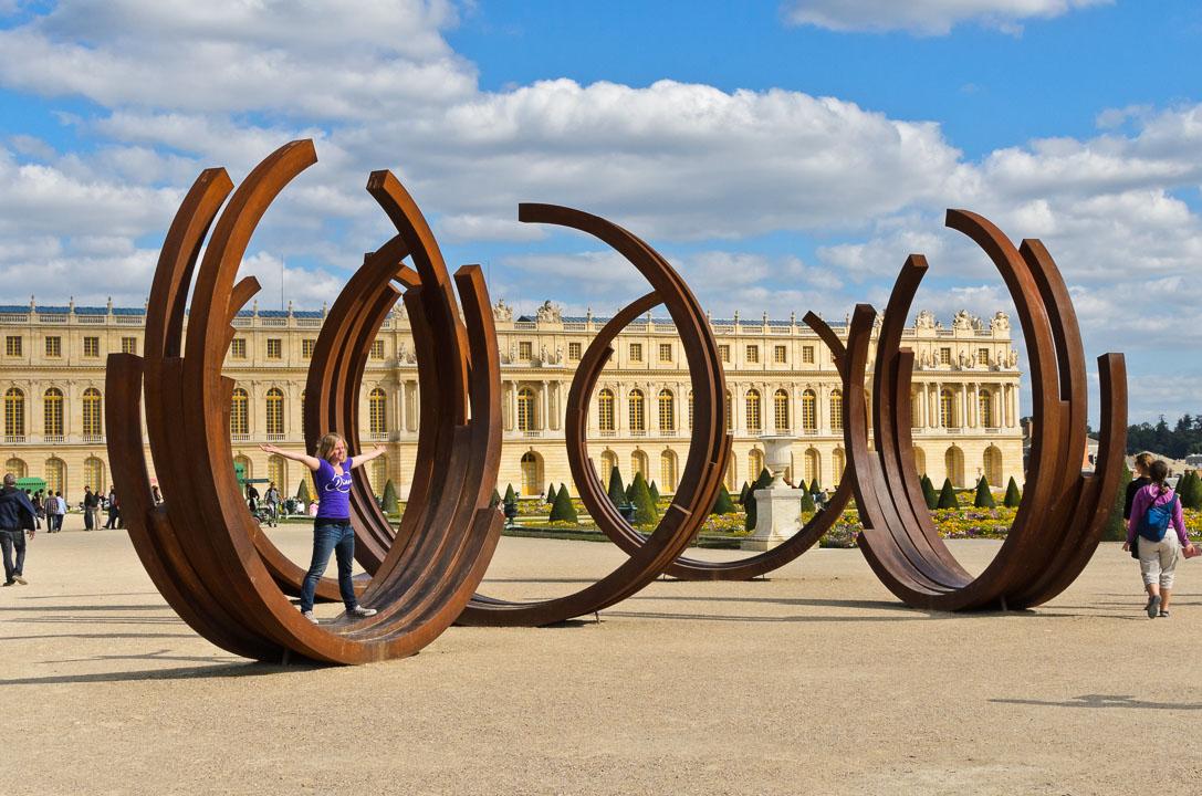 Кільця Версалю