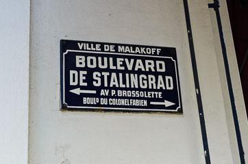 Сталінградський бульвар