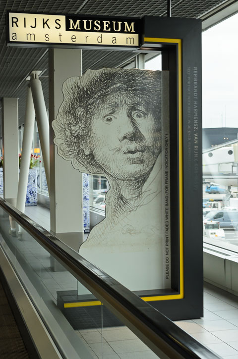 Реклама музею