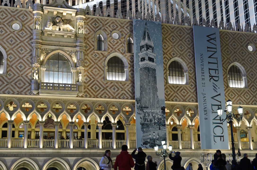 Готель «Венеція»