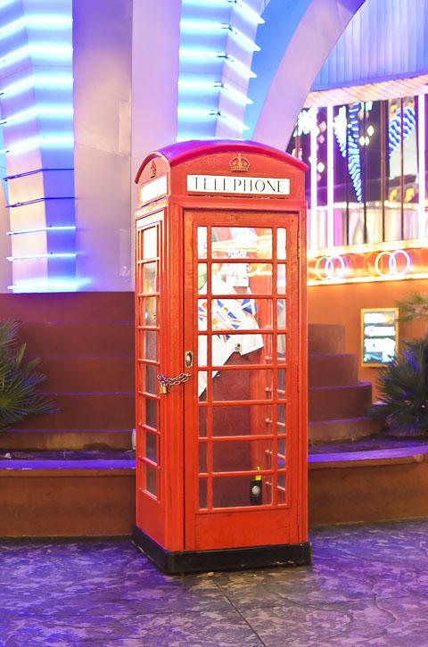 Телефонна будка з Лондону