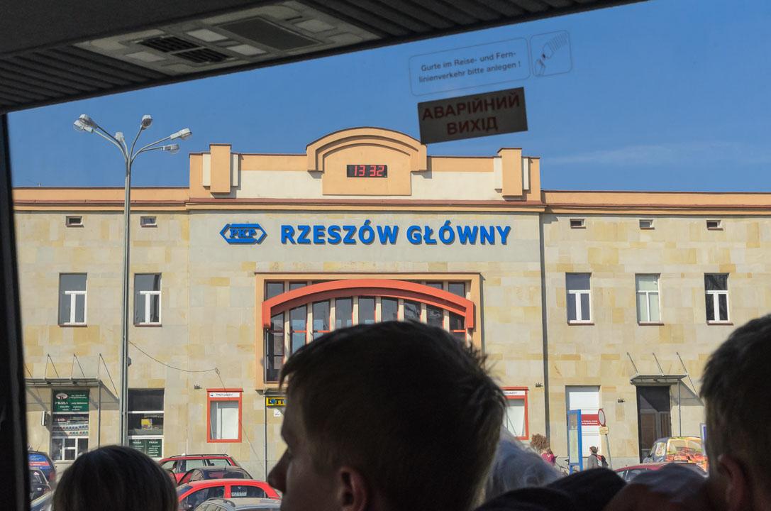 Автовокзал в Жешуві