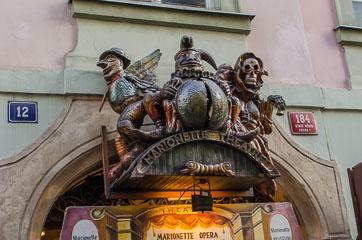 Театр маріонеток