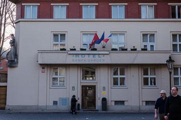 Наш готель