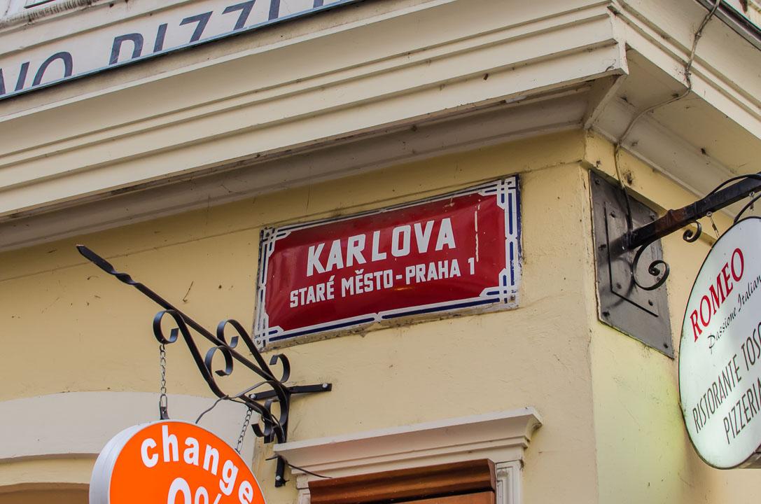 Карлова вулиця