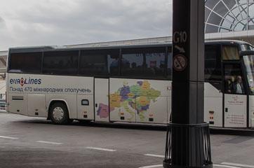 Автобус додому