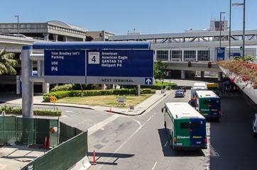Наступний термінал