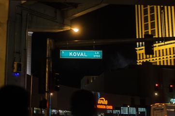 Вулиця Коваля