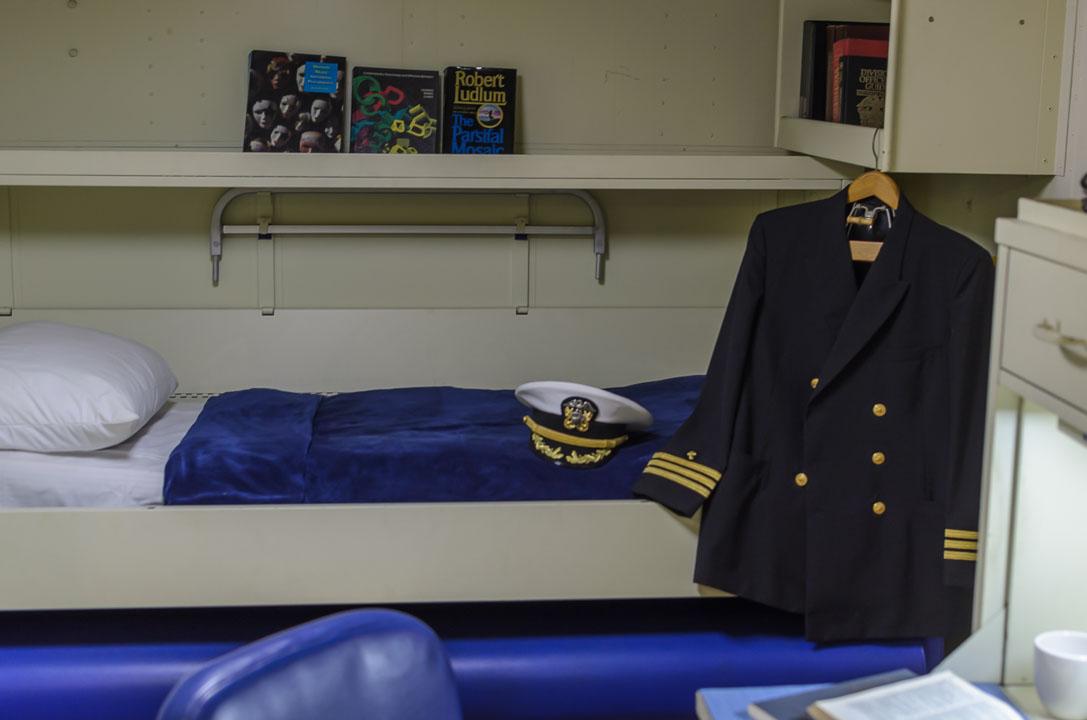 Ліжко керівництва