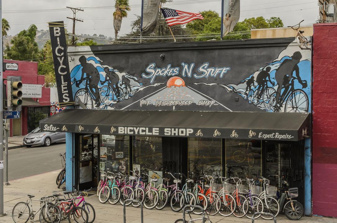Магазин велосипедів