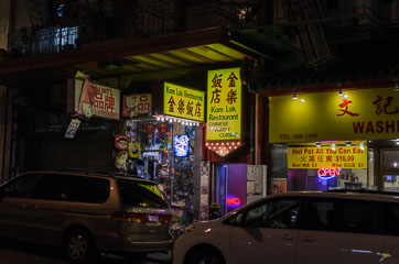 Китайський ресторан