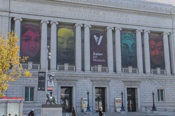 Музей мистецтва з Азії
