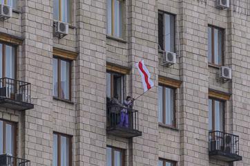 Білоруси