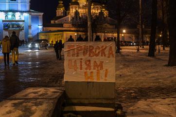 Ющенко — так!