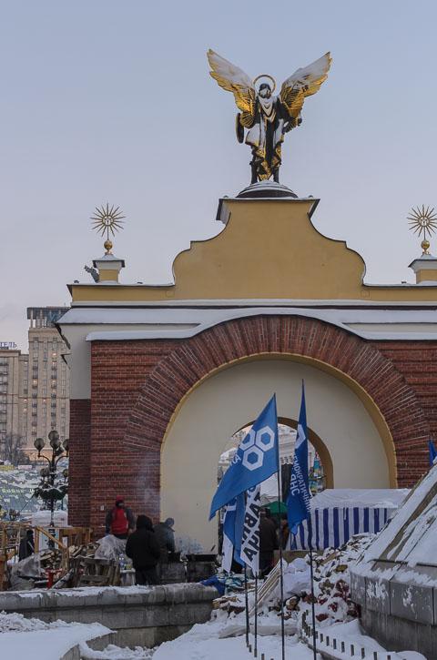 Лядські ворота