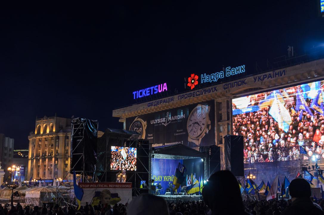 Майдан ввечері