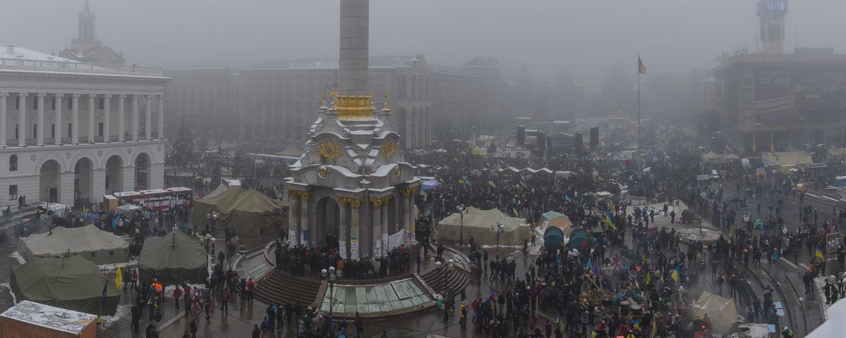 Панорама Майдану