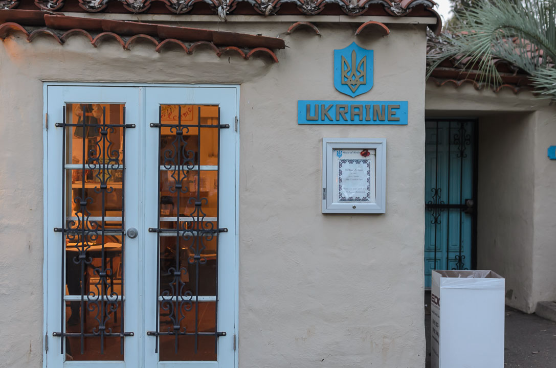 House of Ukraine