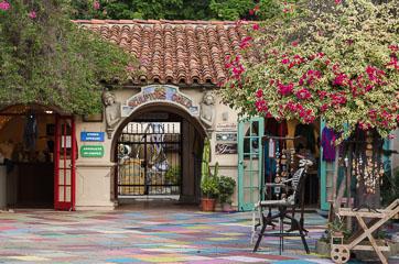 Іспанське село