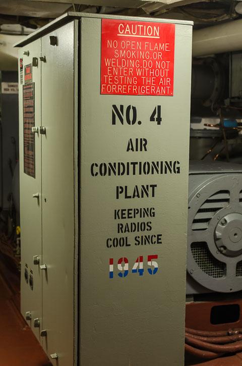 Охолодження радіо