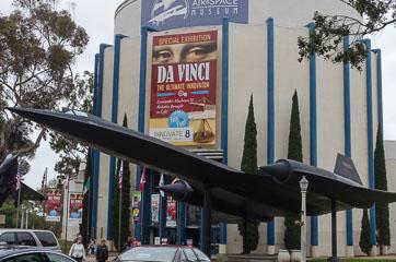 Авіакосмічний музей