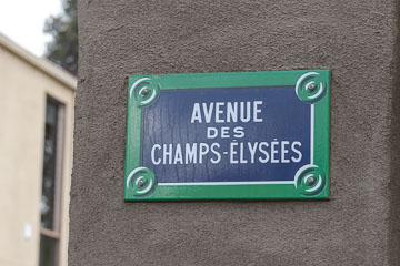 Париж близько