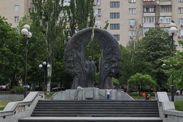 Пам'ятник Гонгадзе