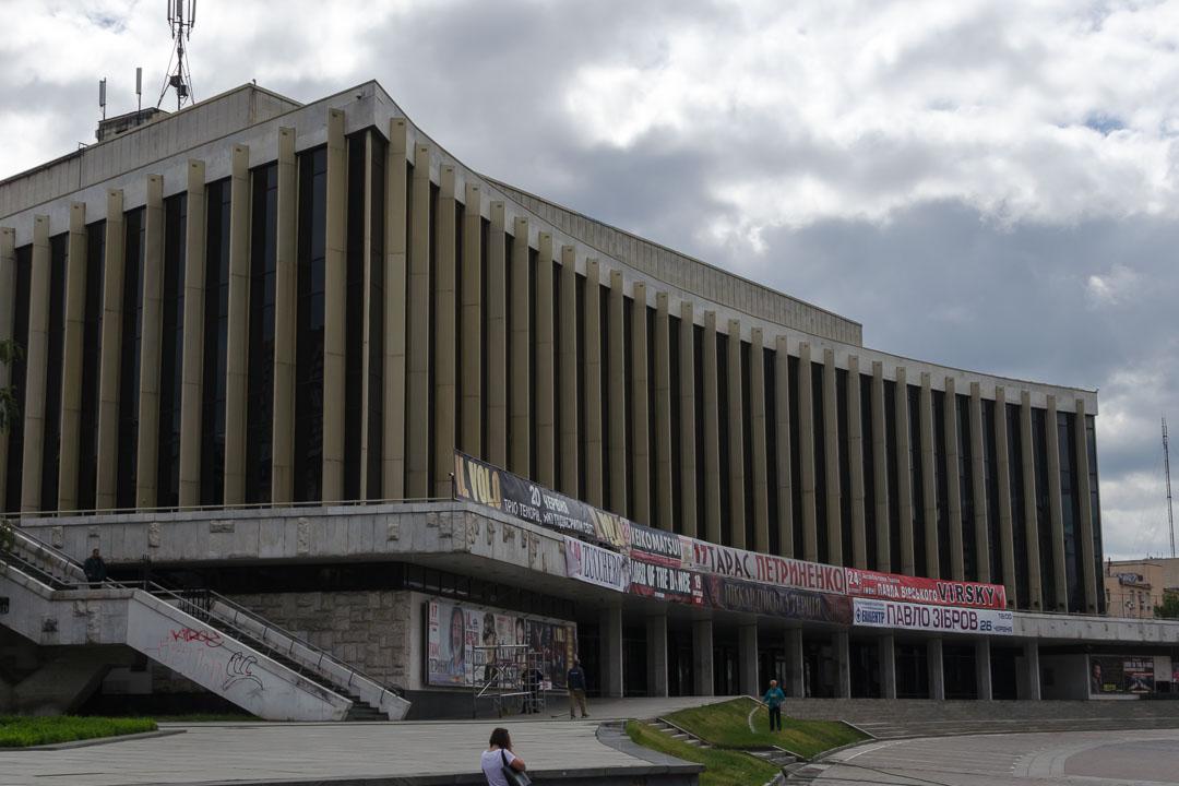 Палац «Україна»