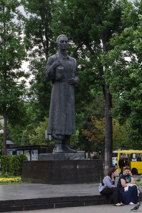 Пам'ятник Сковороді