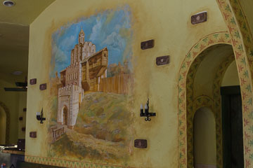 Малюнок на стіні