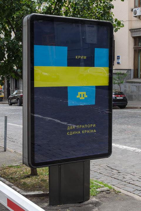 Два прапори