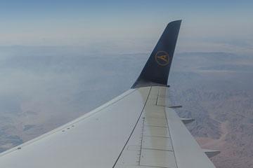 Крило