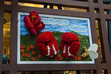 Картина з квітів